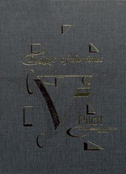 Pilot 1990